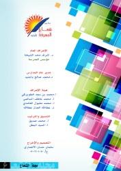صفحة 3