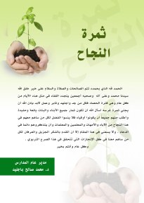 صفحة 5